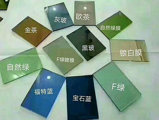 Low-e,镀膜玻璃